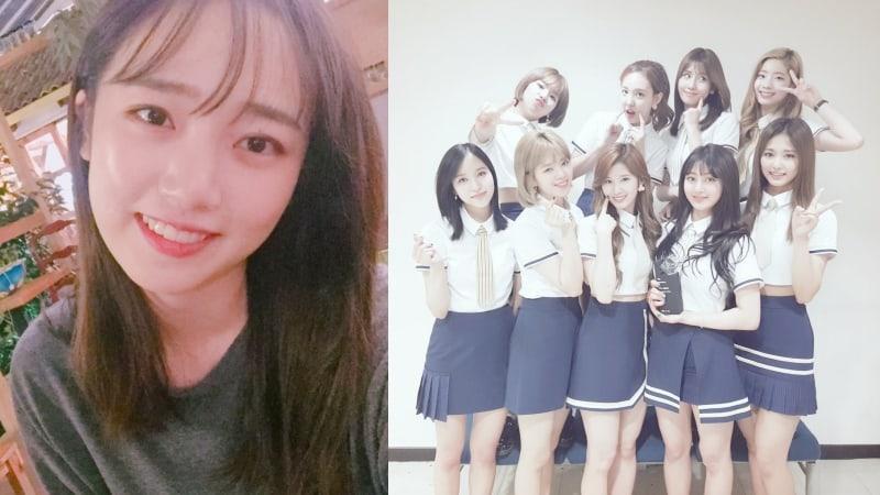 """La actriz Han Bo Bae de """"School 2017"""" revela lo mucho que le gusta TWICE"""