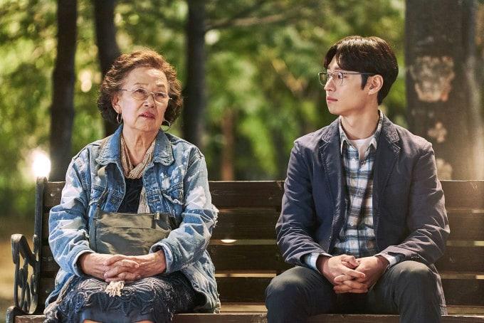 """""""I Can Speak"""" de Lee Je Hoon y Na Moon Hee en el primer lugar de la taquilla coreana"""
