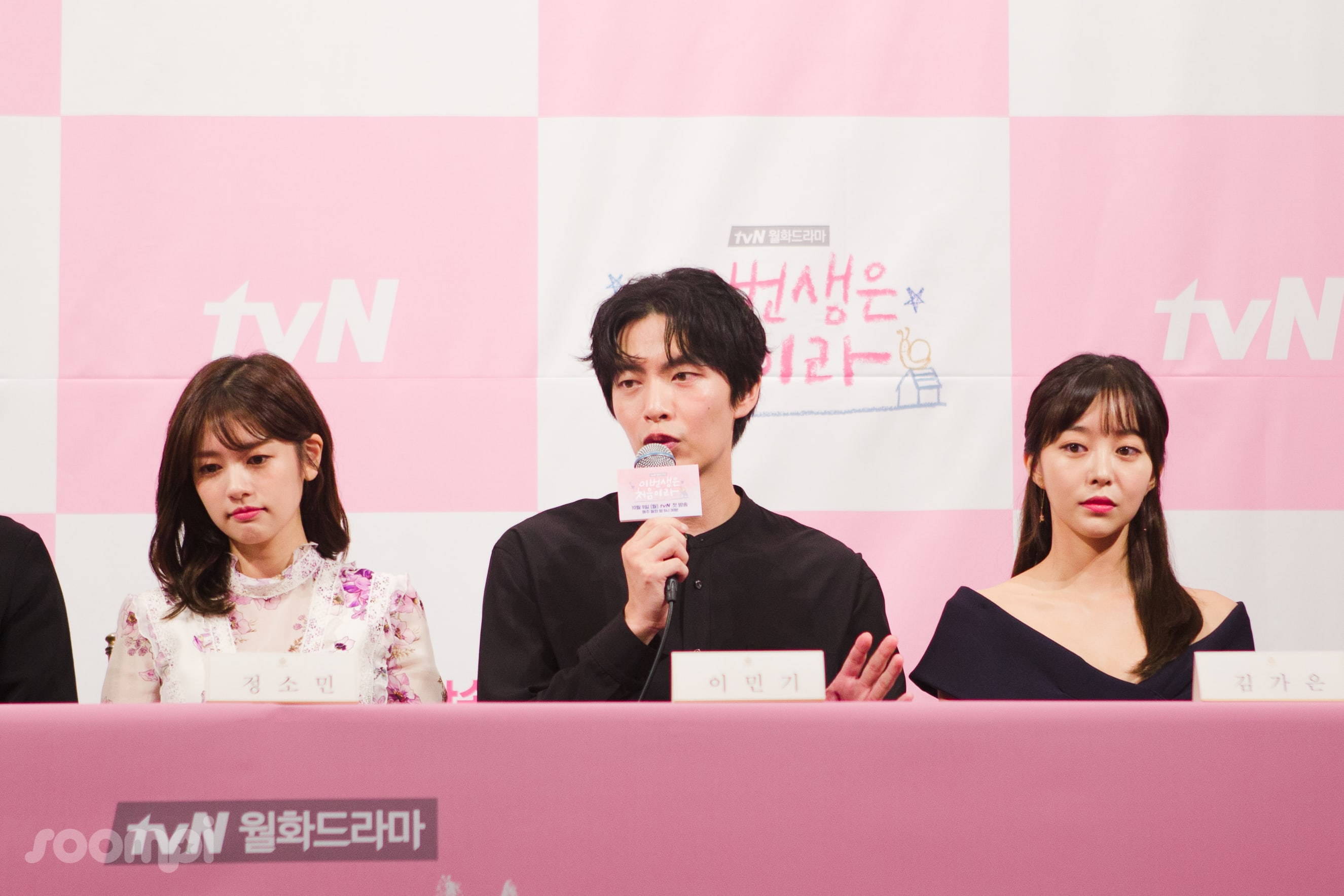 "Lee Min Ki comparte por qué eligió ""Because This Is My First Life"" como su primer drama en 3 años"