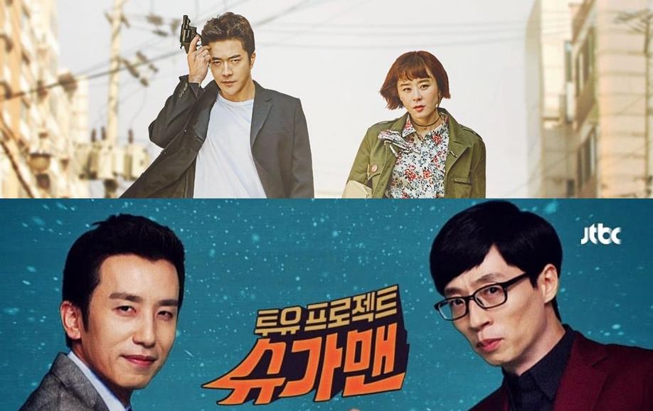 """""""Mystery Queen"""" de KBS y """"Sugar Man"""" de JTBC confirman segundas temporadas"""