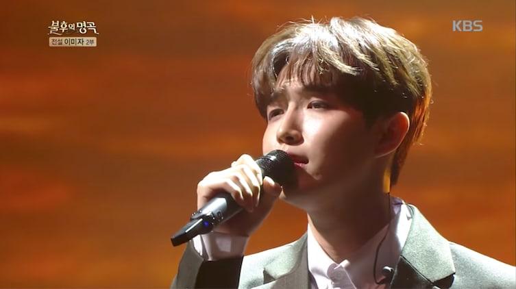 """Kim Jae Hwan de Wanna One canta mientras piensa en sus padres en """"Immortal Songs"""""""