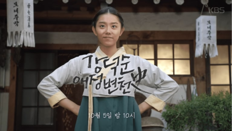 Kim Sohye se transforma en una chica de campo en teaser para su primer drama de televisión