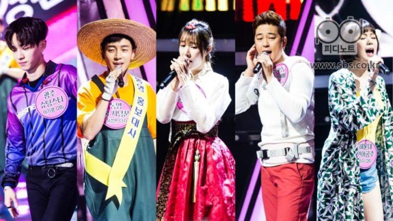 Lee Gikwang de Highlight, Lizzy de After School y más compiten por ser el compañero de dueto de Park Hyun Bin