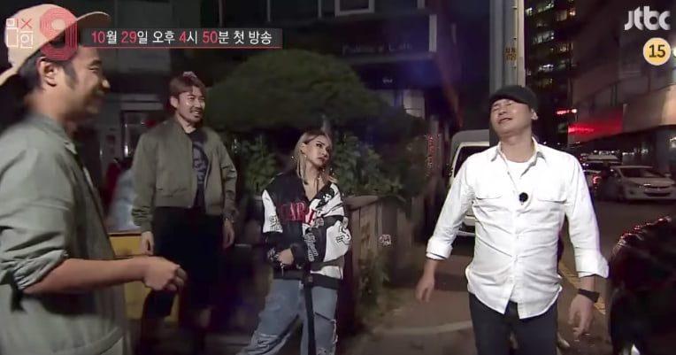 """CL, Yang Hyun Suk y Noh Hong Chul hacen un esfuerzo extra en el nuevo teaser de """"MIXNINE"""""""