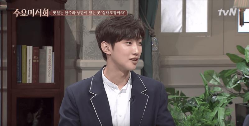 Jinyoung de B1A4 comenta sobre el afectivo apodo que sus fans le dieron