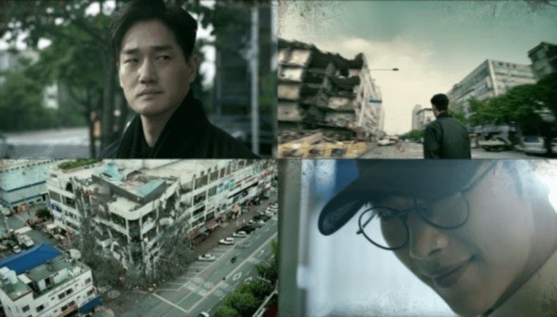 """El nuevo drama """"Mad Dog"""" muestra acción y CGI de calidad cinematográfica en el más reciente teaser"""