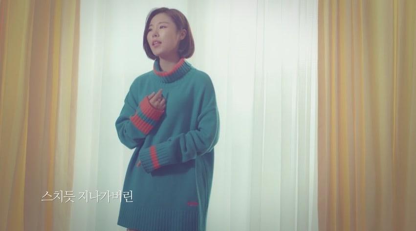 """Wheein de MAMAMOO canta de forma apasionada para el drama """"Yellow"""""""