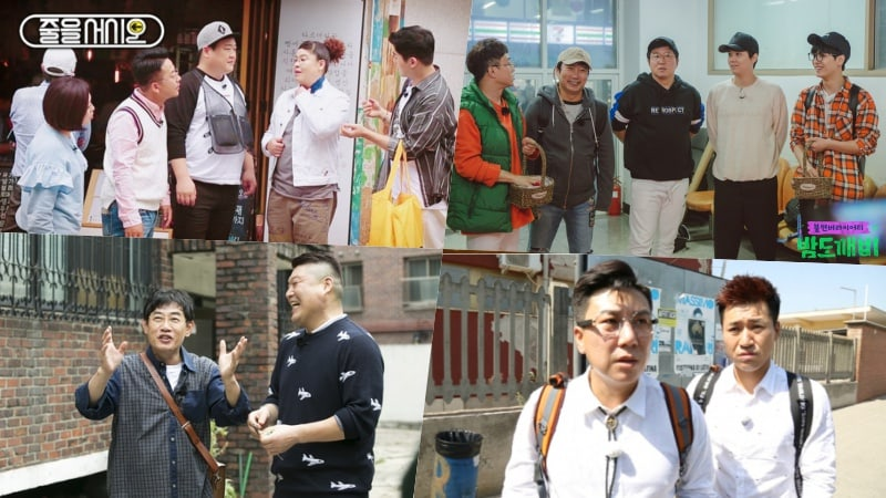 Programas de variedades piloto de KBS reciben críticas y acusaciones de plagio