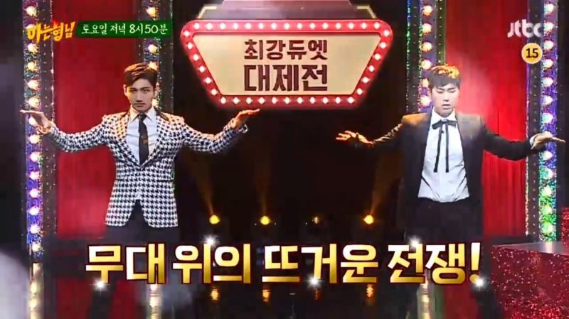"TVXQ se vuelve competitivo en vista previa de ""Ask Us Anything"""
