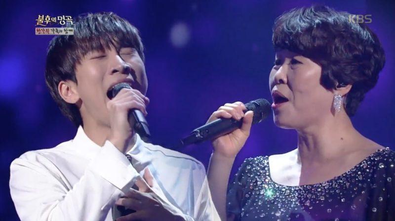 """Eunkwang de BTOB realiza impresionante dúo con su mamá en """"Immortal Songs"""""""