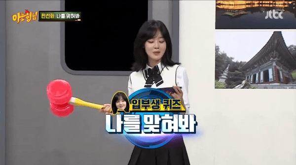 Han Sun Hwa revela porqué se miraba al espejo a menudo cuando era más joven
