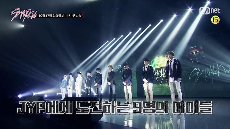 "El programa de supervivencia de JYP, ""Stray Kids"", revela video teaser"