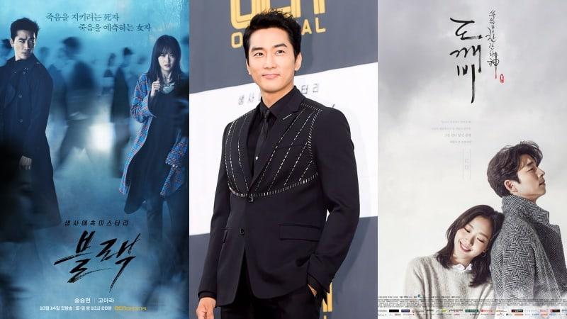 """Song Seung Heon aborda preocupaciones sobre las similitudes entre """"Black"""" y """"Goblin"""""""