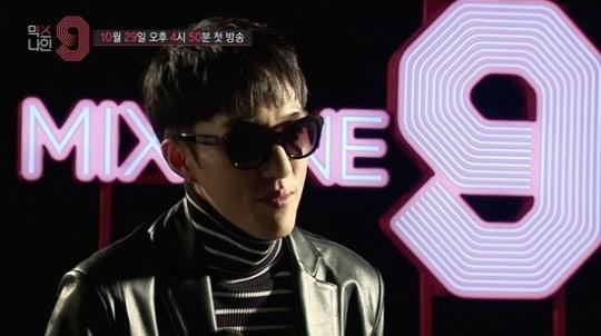 "Zion.T se une a CL y a Taeyang como juez del programa de supervivencia de YG ""MIXNINE"""