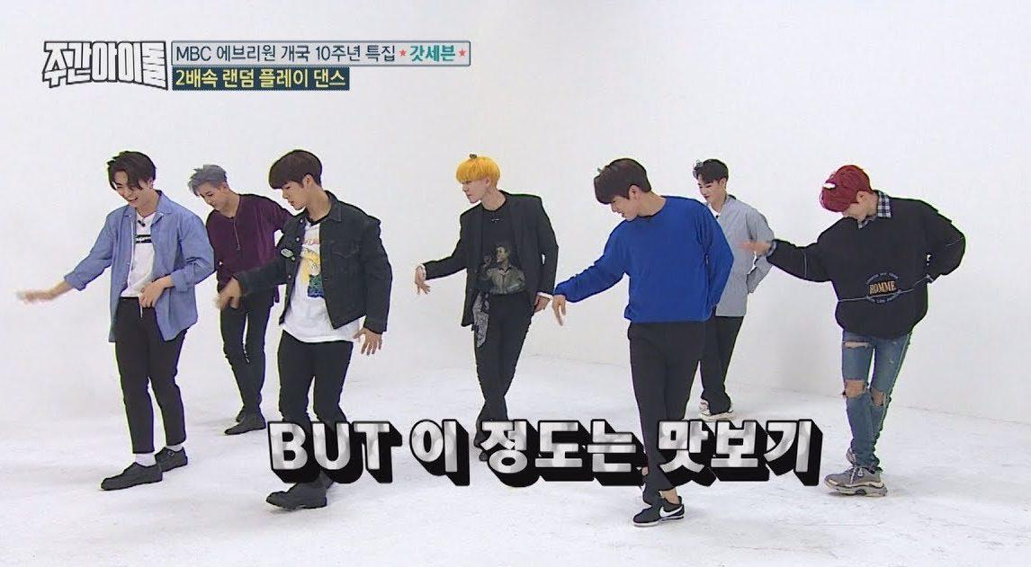GOT7 divertidos y sin vergüenza mientras intentan bailes al azar a doble velocidad