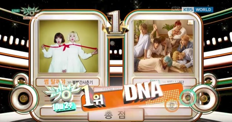 "BTS obtiene su novena victoria y triple corona con ""DNA"" On ""Music Bank"", presentaciones de NU'EST W, GOT7, UP10TION y más"