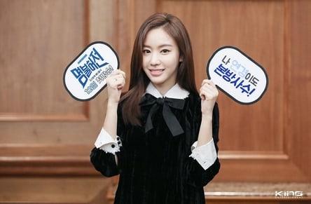 Kim Ah Joong habla sobre su carencia de escándalos de citas y de las dificultades de las actrices en la industria