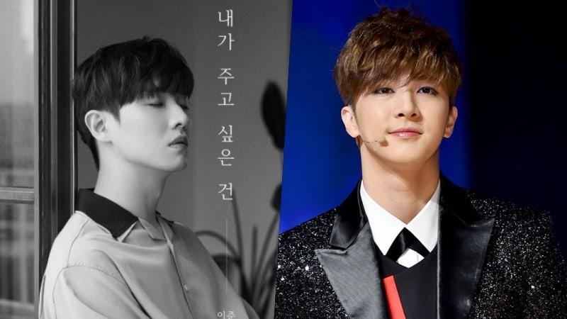 Lee Joon lanzará una pista en solitario escrita por Thunder antes de su alistamiento