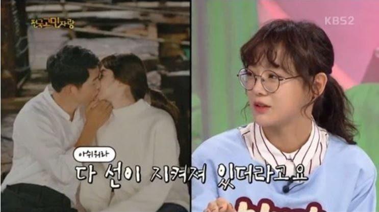 """Kim Sejeong habla sobre el romance en el plató de """"School 2017"""""""