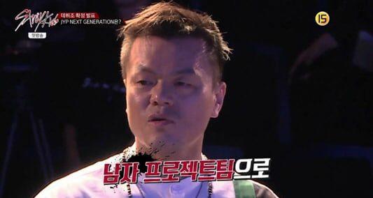 """Park Jin Young escoge al equipo masculino como el próximo grupo en debutar en """"Stray Kids"""""""