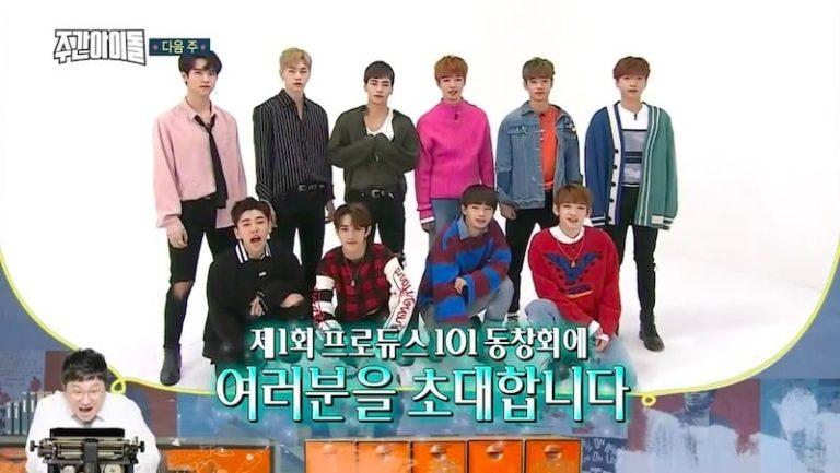 """Los trainees de """"Produce 101 Season 2"""" Samuel, Jeong Sewoon, MXM y JBJ se reúnen en el adelanto de """"Weekly Idol"""""""