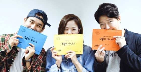 Yoo Seung Ho, Chae Soo Bin y Uhm Ki Joon participan en la 1ª lectura de guión de su nueva comedia romántica