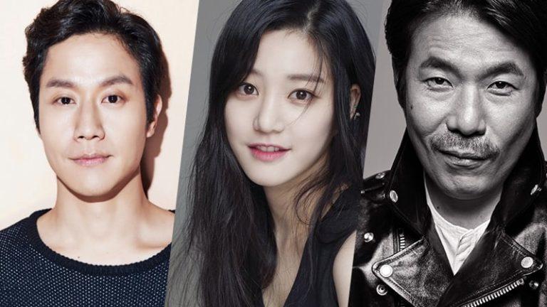 Lee Yoo Bi se une a Jung Woo y a Oh Dal Soo en nueva película