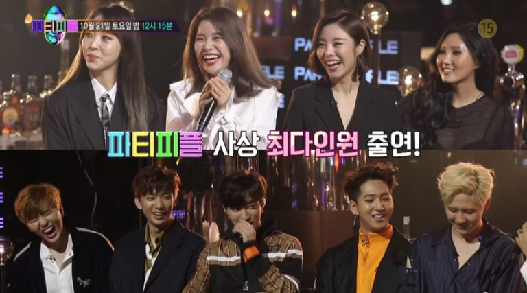 "MAMAMOO y B1A4 se convierten en ""B4A5"" en el adelanto del episodio final de ""JYP's Party People"""