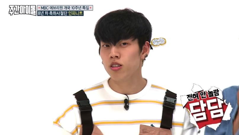 Dongwoo de INFINITE habla de haber sido estafado 6 veces
