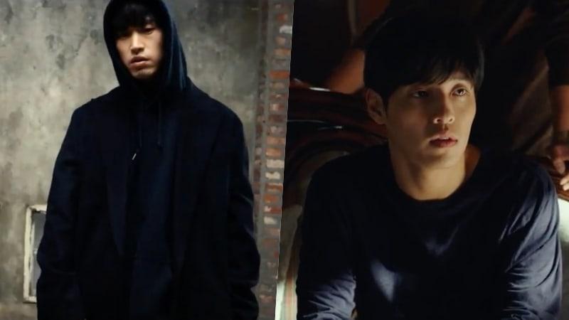 """[Actualizado] Epik High lanza video especial de """"Lost One"""" y presenta clips de """"Forgotten"""" protagonizado por Kang Ha Neul"""