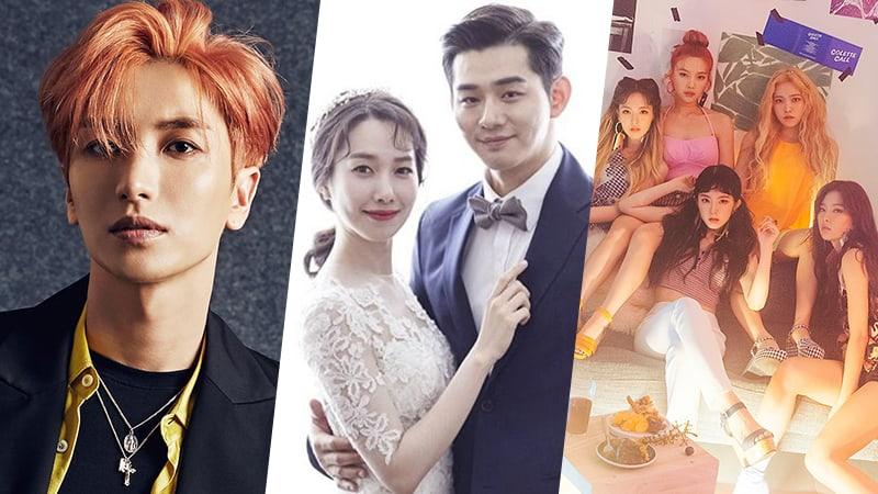 Leeteuk oficiará y Red Velvet cantará en la boda de la entrenador vocal de SM