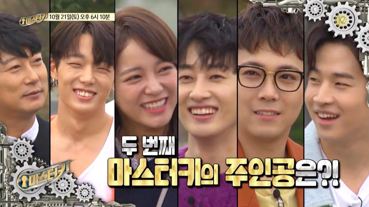 """""""Master Key"""" da un divertido adelanto de su segundo episodio en el que aparecen Eunhyuk, Kim Sejeong, Bobby y más"""