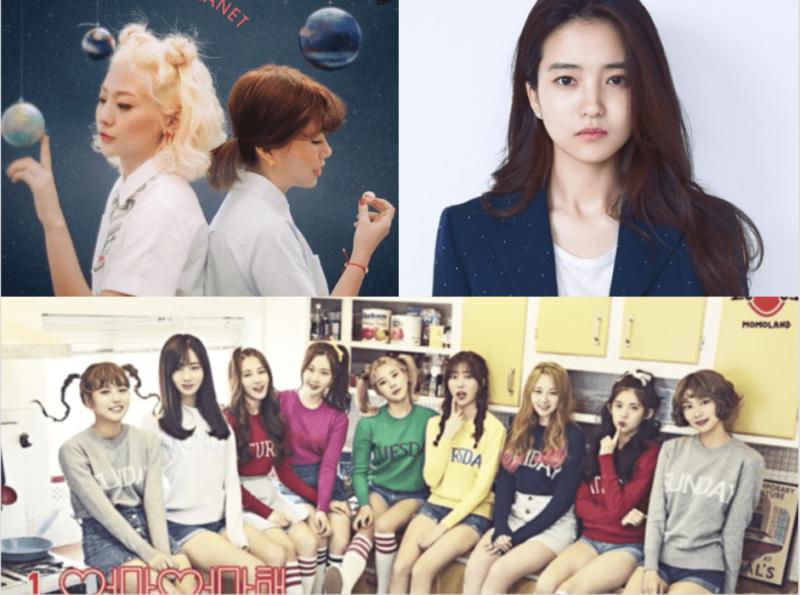 Bolbbalgan4, MOMOLAND y actriz Kim Tae Ri son confirmadas para asistir a los Asia Artist Awards