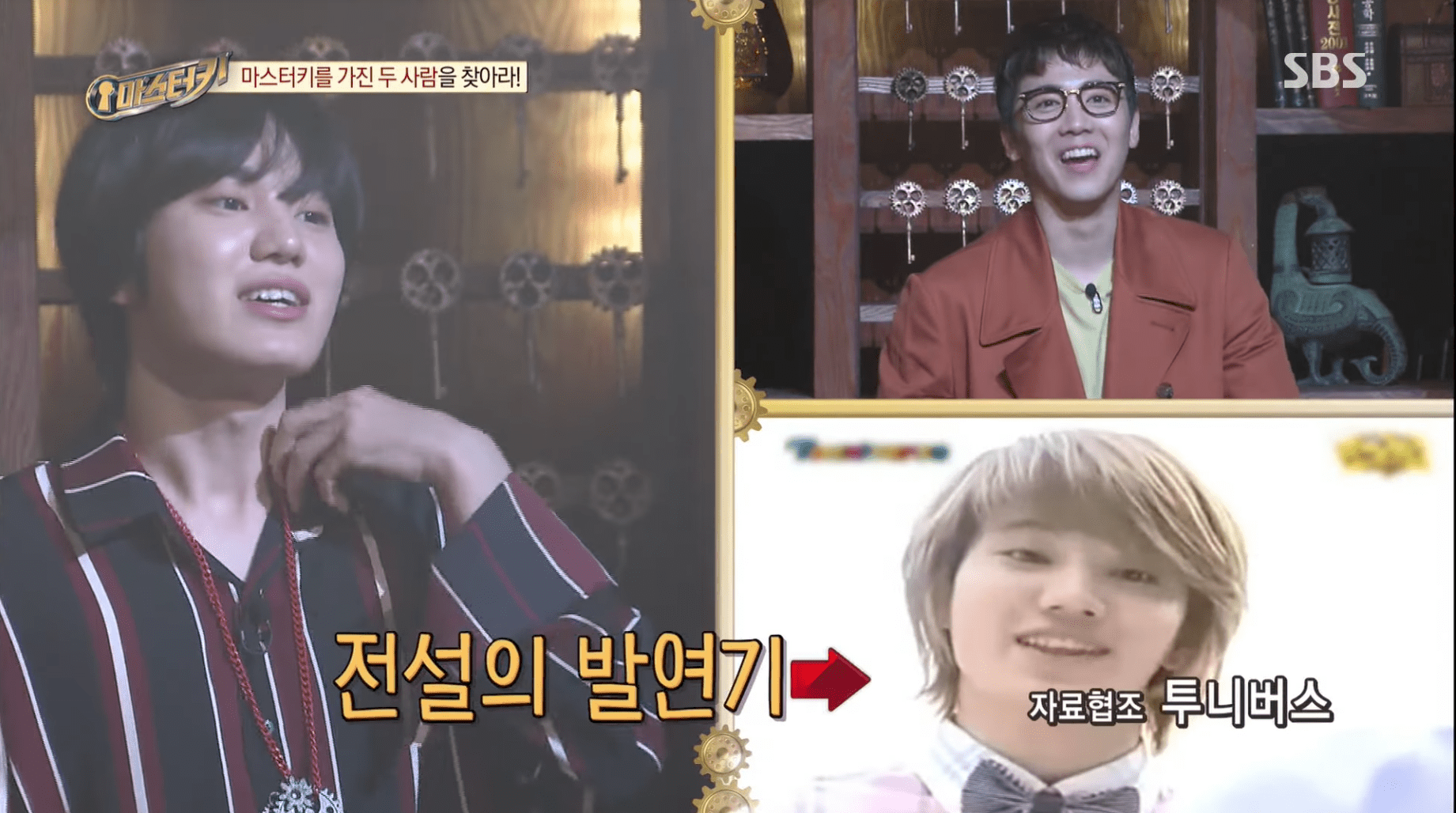 "Sungjong de INFINITE vuelve a presentar su famosa escena ""Lemon Candy"" en ""Master Key"""