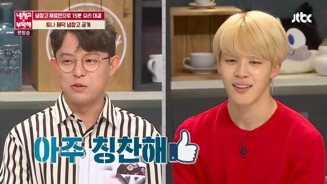 Tony Ahn le advierte a BTS sobre como los regalos de los fans cambiarán con el tiempo
