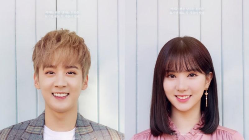 [Actualizado] Eunha de GFRIEND y Chunji de Teen Top revelan nuevo vista previa y fotos de su próximo dúo