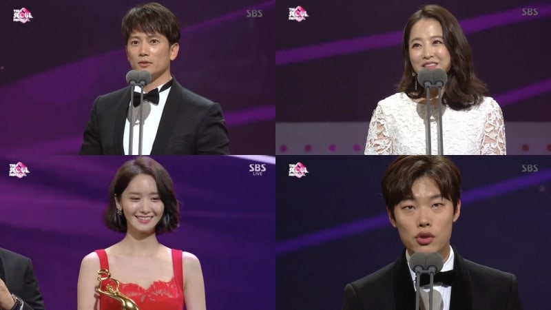 Ganadores de The Seoul Awards