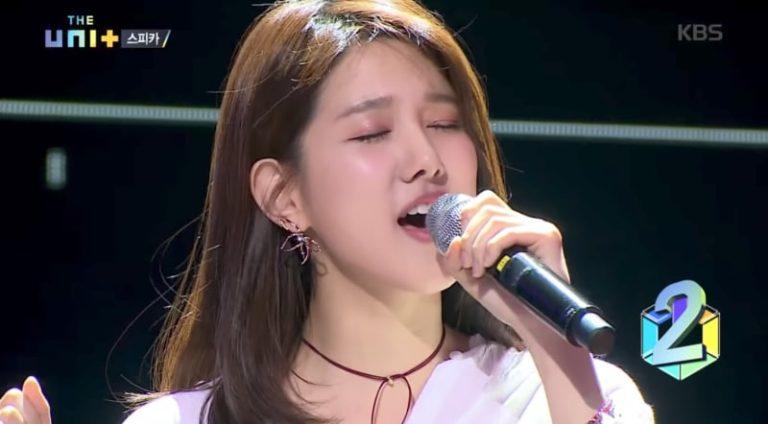 """Yang Jiwon realiza la actuación de """"Tonight"""" de SPICA y es elogiada por los mentores de """"The Unit"""""""