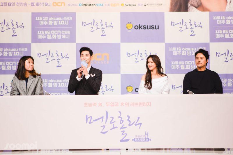 """Yunho de TVXQ y Kyung Soo Jin comparten porqué eligieron """"Melo Holic"""" y cómo es trabajar juntos"""