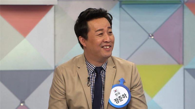 Jung Joon Ha se disculpa y dice que parará sus planes de demandar a internautas