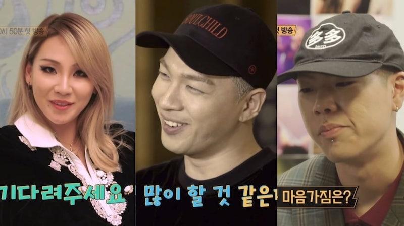 CL, Taeyang y Oh Hyuk muestran lo que son en el escenario en teaser revelado para nuevo programa de variedades