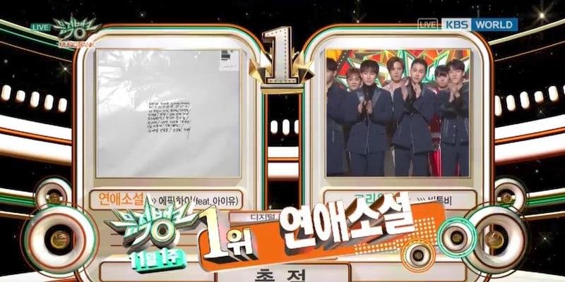 """Epik High obtiene primera victoria con """"Love Story"""" en """"Music Bank"""" – Presentaciones de TWICE, ASTRO, NRG y más"""