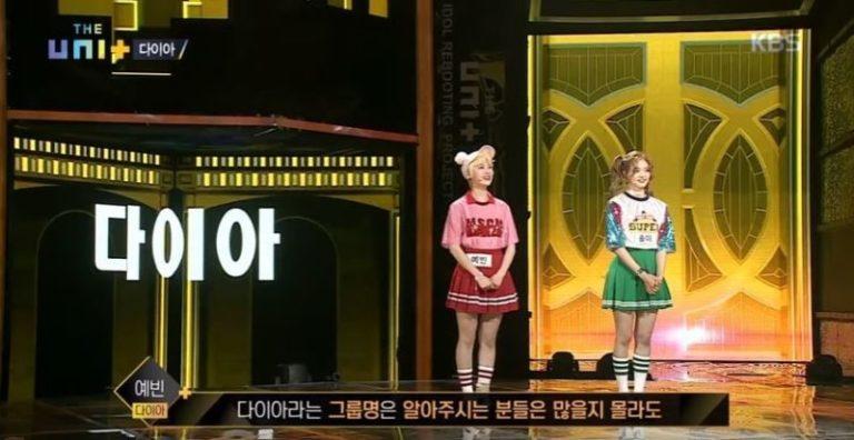 """Yebin y Somyi de DIA revelan por qué aparecieron en """"The Unit"""" + Realizan la cover de Red Velvet """"Happiness"""""""
