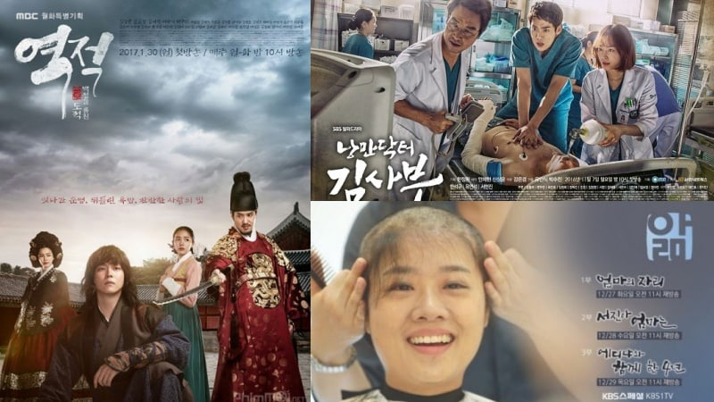 """Romantic Doctor Kim"", ""Rebel: Thief Who Stole The People"" y otros son premiados en ABU Prizes 2017"