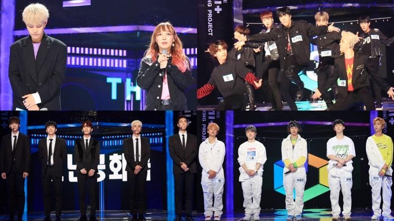 """Kanto, Kang Min Hee, MVP, Boys Republic y H.B.Y se presentan por otra oportunidad de fama en """"The Unit"""""""