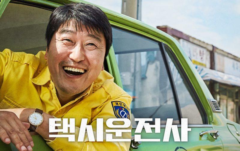 """""""A Taxi Driver"""" se lleva 3 premios, incluyendo mejor imagen, en el 2017 Asian World Film Festival"""