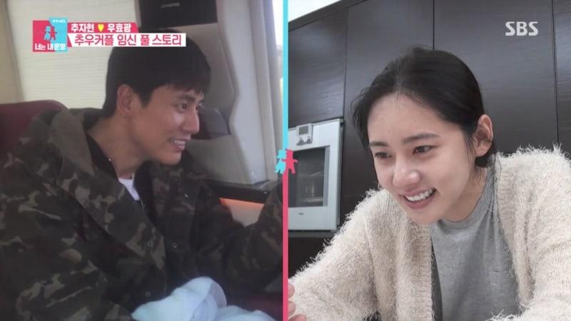 Yu Xiaoguang derrama lágrimas de alegría cuando Chu Ja Hyun le cuenta que está embarazada