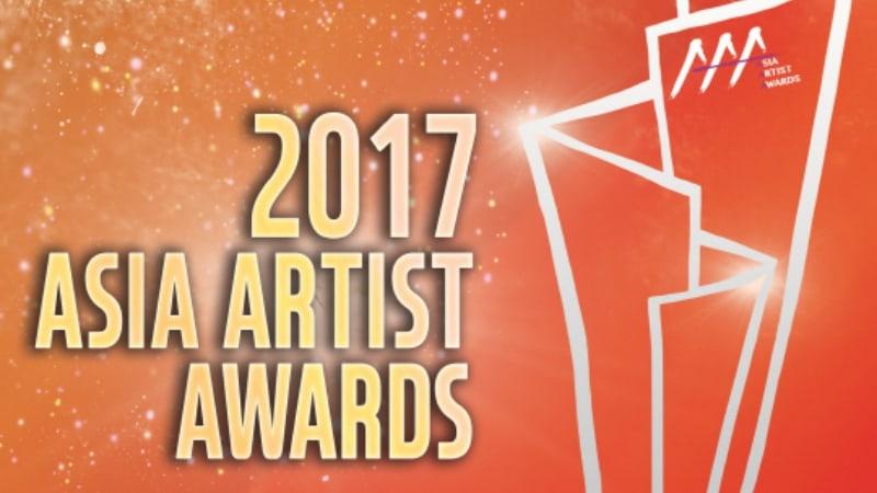 Se toman acciones contra la venta ilegal de entradas para los 2017 Asia Artist Awards