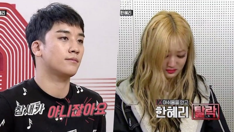 """Han Hyeri llora luego de la evaluación de Seungri de BIGBANG en """"MIXNINE"""""""