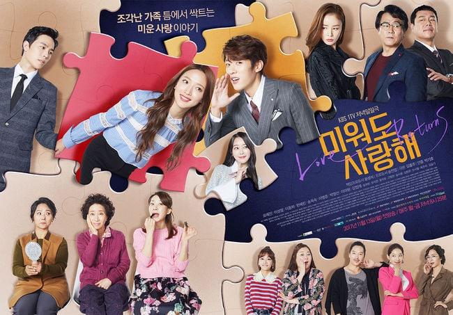 Sungyeol de INFINITE y Pyo Ye Jin enfrentan muchos obstáculos a su amor en pósteres de nuevo drama